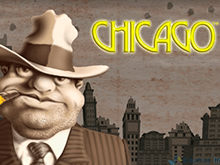 Игра Чикаго на деньги онлайн