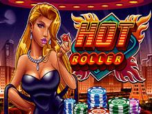 Правила и содержание игрового слота Hot Roller